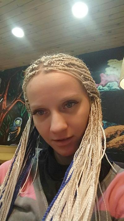 Анжелика Молочникова