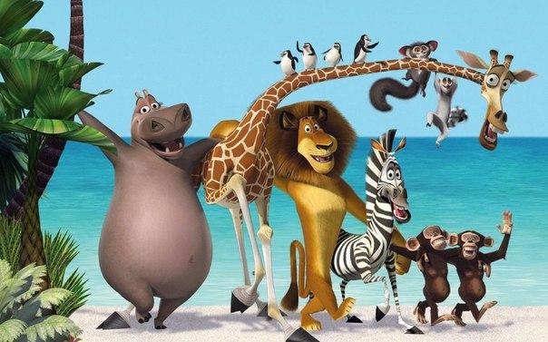 Мадагаскар (Все части). Приятного просмотра ????