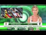 Лига Прогнозов #59 - видео-прогноз от Маши Анохиной на 25-26 мая 2013.