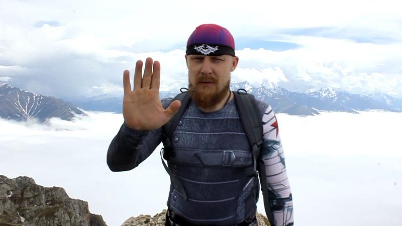 Горная Ингушетия высотой 3003 метра