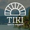 Центр путешествий «Тики»