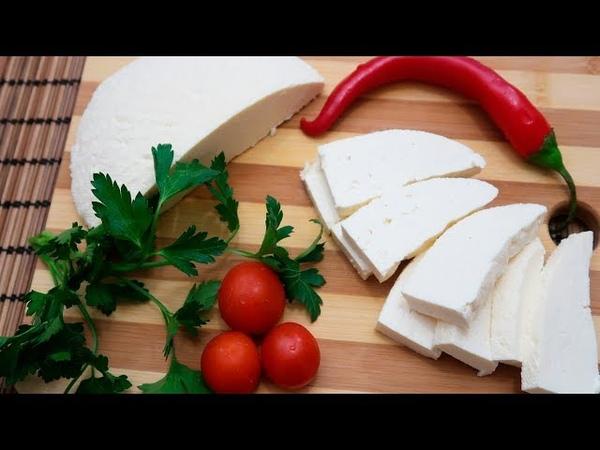 Сыр Домашний рецепт