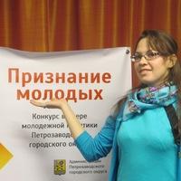 Александра Кисель