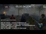Прохождение ► Assassin's Creed: Revelations ► Часть 8