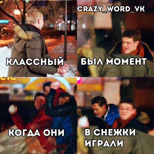 молодежка 2 сезон 2 серия