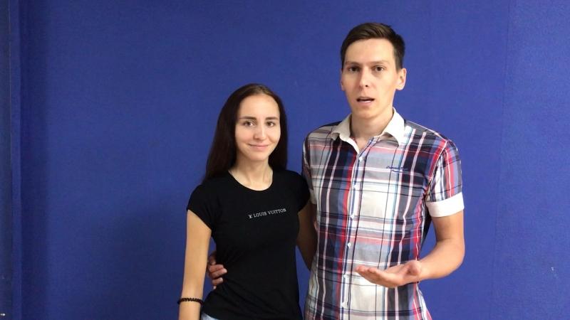Амир и Регина видео отзыв о постановке Свадебного танца