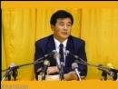 Фалунь Дафа/Фалуньгун Ли Хунчжи Лекция 4 в Гуанчжоу, Китай, 1994 год на русском