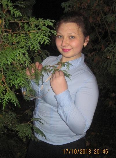 Любуська Мартиневич, 30 сентября 1994, Луцк, id18744648