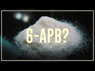 Рекомендации 6-APB