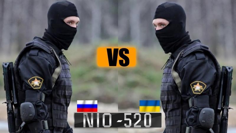 Spetsnaz VS Spetsnaz   SPECIAL FORCES   RUSSIA VS UKRAINE   MONSTERS EXIST 2018