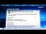 Донбасс ДНР ЛНР Нацгвардия продаёт органы, вырезанные из живых людей