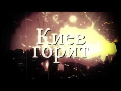 PRIPJAT - Kiev Burns (Official Lyricvideo)
