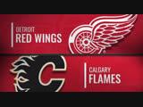 NHL Regular Season 2018-19 Detroit Red Wings-Calgary Flames