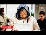 Пенсионные страхи (часть 2): подробности, риски, расчеты