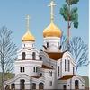 Храм святителя Луки Крымского, Екатеринбург, РФ