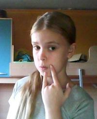 Соня Иванова, 5 марта 1990, Ярославль, id96467565