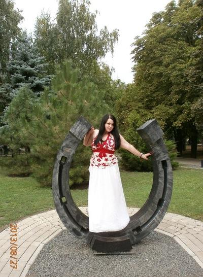 Анастасия Ермакова, 28 августа 1984, Мариуполь, id177662164
