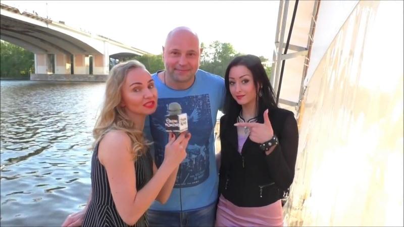 Интервью ShowMens ShowWomens с VIA-Летта(Виолетта Дядюра), Эдуард Дядюра
