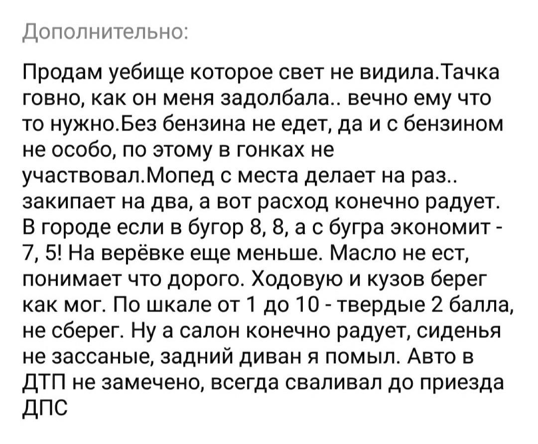 Автоюмор)