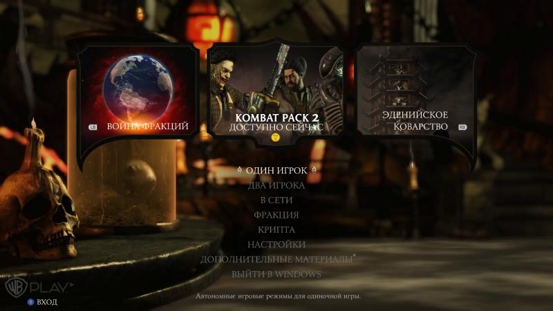 Mordekai - {Mortal Kombat Komplete Edition}