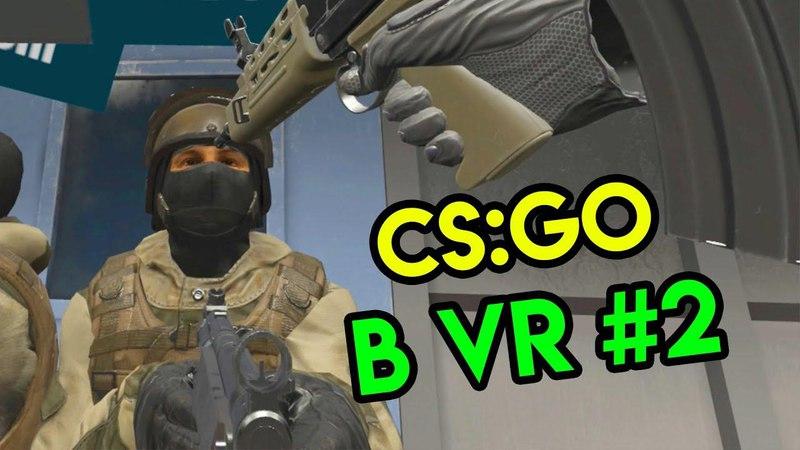 Pavlov VR   CSGO В VR 2   VR HTC Vive