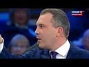 Никита Исаев о штурме мэрии Челябинска