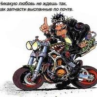 Дмитрий Желтухин, 27 июля 1985, Новосибирск, id138402679
