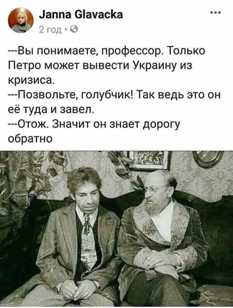 https://pp.userapi.com/c852032/v852032378/e337f/aQZQyDsQd04.jpg