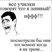 Archi See, 6 марта , Архангельск, id221764221