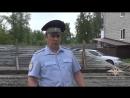 Владимир Колокольцев подписал приказ о награждении алтайского полицейского проявившего смелость и решительность при спасении лю