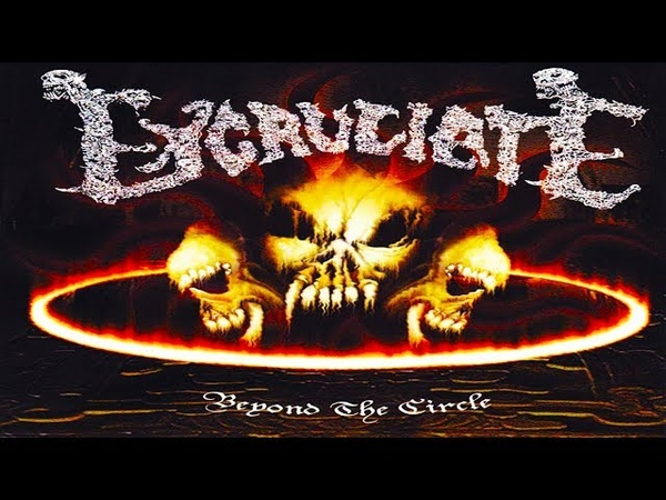 EXCRUCIATE - Beyond The Circle [Full-length Album](Compilation 1990 - 1991)