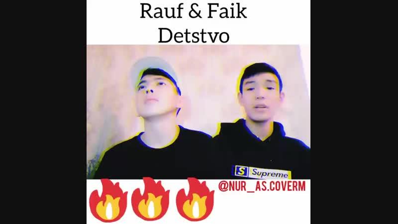 RAUFFAIK Детсва Cover:nur_as.coverm