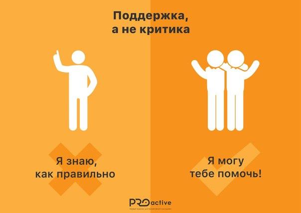 Фото №427309562 со страницы Сергея Русака