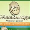 МегаВыгода - Бесплатные купоны на скидки до 90%