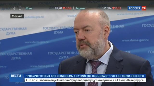 Новости на Россия 24 Госдума утвердила текст присяги гражданина России
