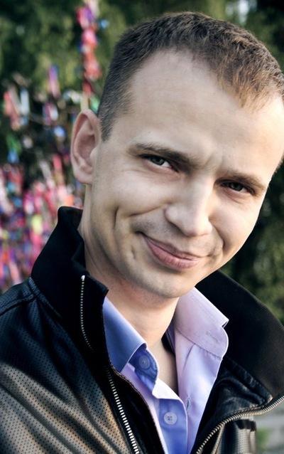 Александр Жигун, 11 июня 1985, Киев, id8904856