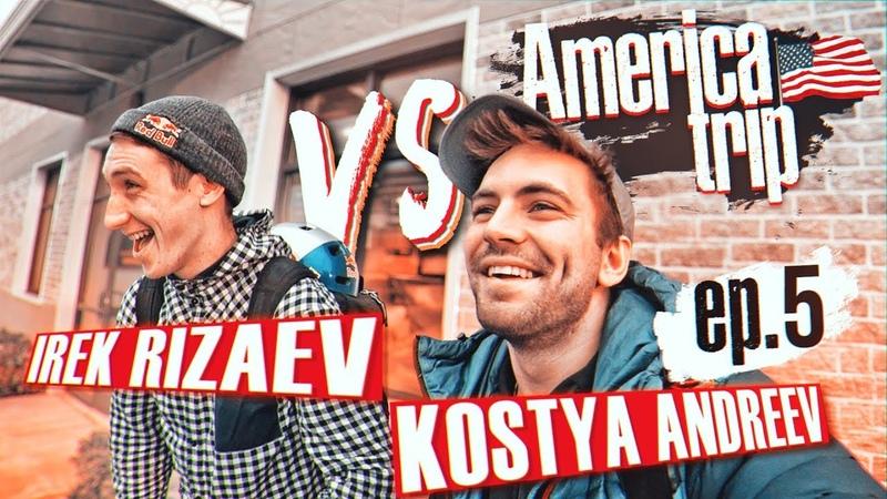 GAME OF BIKE с Иреком Ризаевым Как БЫСТРО ПОХУДЕТЬ Шопинг по американски s01e54