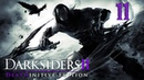 Прохождение Darksiders II Deathinitive Edition 11 Второе Сердце камня
