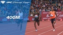 Кристиан Тейлор 400m IDiamond League Birmingham 2018