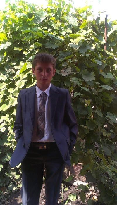 Сергей Пухальский, 21 января 1998, Бердичев, id133591571