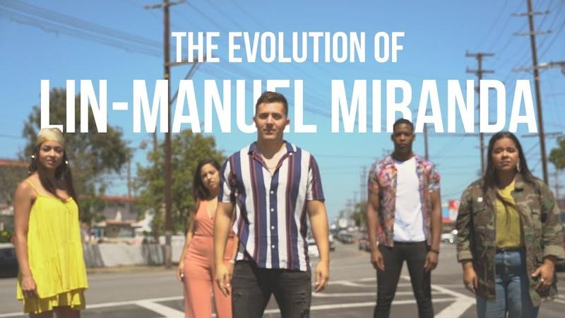 Evolution Of Lin-Manuel Miranda