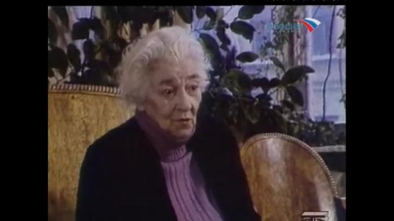 Мой серебряный шар. Фаина Раневская (канал Культура, 2004 г.).