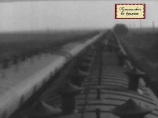 Кинохроника. Ярославский и Ленинградский вокзалы (1927 г.)
