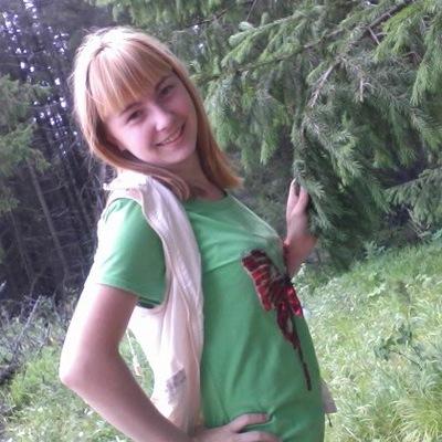 Елизавета Кардашина, 31 октября 1997, Нижний Тагил, id183759862