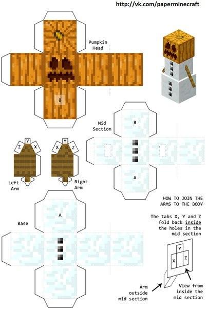 minecraft из бумаги в