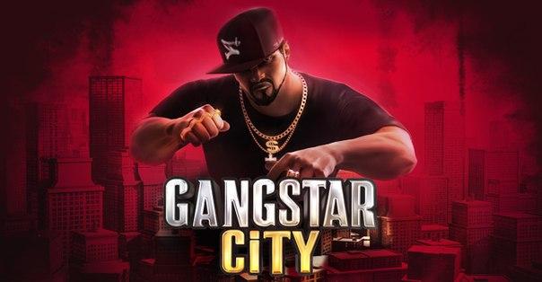 Скачать Gangstar City для android
