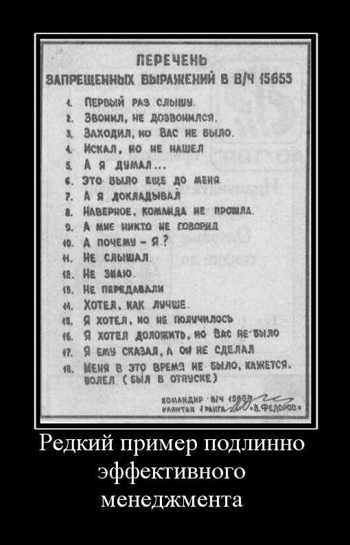 Самые выгодные обменники в москве было приятно