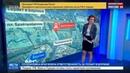 Новости на Россия 24 Теракт в Берлине загадок становится все больше