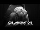 Collaboration Choreo by DAMIRA SOROKA & VITALII SLEPCOV   BAZA DANCE PLACE