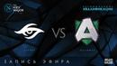 Secret vs Alliance, Kiev Major Quals Европа, game 1 [Adekvat, Lex]